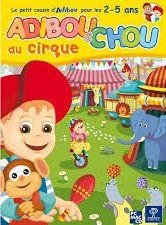 Adiboutchou-redim